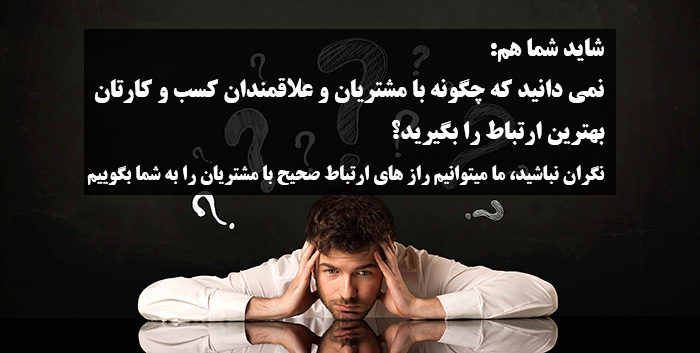 دانلود دوره و پکیج جامع آموزشی پینگ پنگ فروش مهدی دادفر